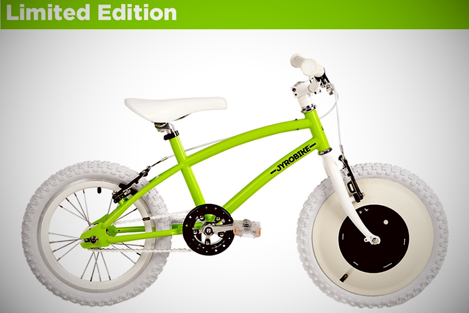 jyrobikelimitededition